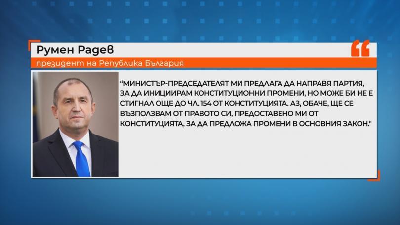 снимка 1 Словесен спор между Борисов и Радев за поста независим прокурор