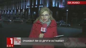 Премиерът прие оставката на Христо Иванов
