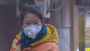 Общественият транспорт в китайския град Ухан беше спрян заради коронавируса