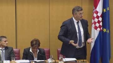 Хърватският парламент обсъжда вот на недоверие на правителството