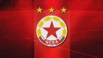 Кой прекрати търга за разпродажба нa активите на фалиралото ЦСКА 1948?