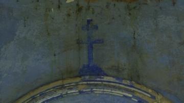 Габровското село Кметовци второ десетилетие е без църква
