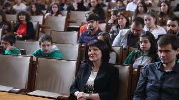 Ученици дебатираха в пленарната зала на Народното събрание