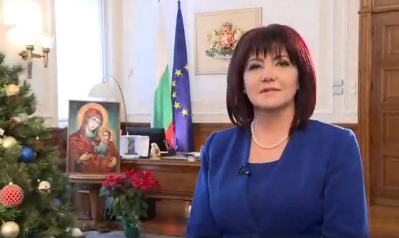 Председателят на парламента Цвета Караянчева пожела щастлива Коледа на всички.