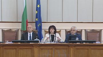 Караянчева: Нека заедно съхраним идеята за Европа, въплъщаваща надеждата за мир