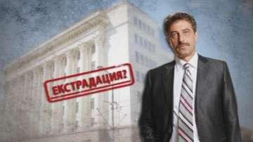 В Белград гледат делото за екстрадиция на банкера Цветан Василев утре
