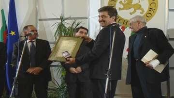 Цветан Василев е с повдигнато обвинение, според австрийския вестник Дер Щандарт
