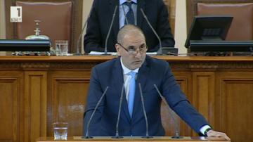 Цветан Цветанов: Ще се стремим към отговорно и прозрачно управление