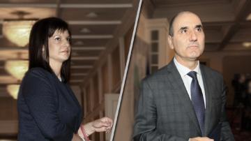 Управленски рокади: Даниела Дариткова е новият председател на ПГ на ГЕРБ