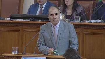 ГЕРБ осъди действията на президента Радев при срещата му в Свищов