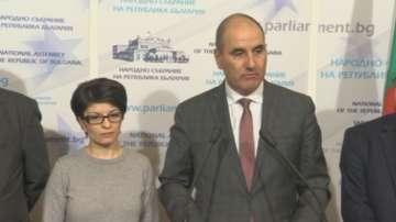 ГЕРБ и Обединени патриоти изслушаха Кирил Ананиев за исканата оставка на Плочев