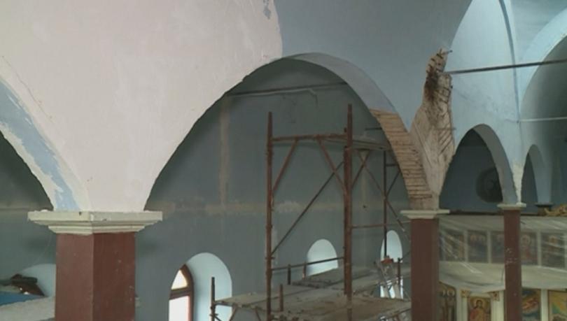 Снимка: Опасност от срутване на църквата в дупнишкото село Бистрица