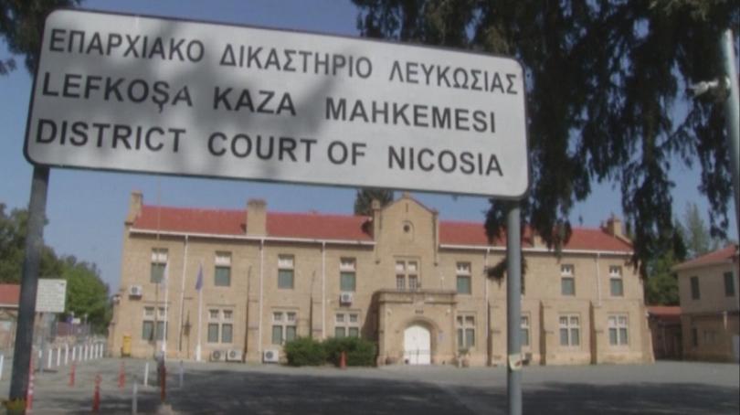 """ЕК настоява Кипър да разследва издаването на """"златни паспорти"""""""
