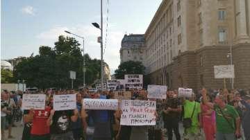 Протест срещу кандидатурата на Иван Гешев за главен прокурор в София