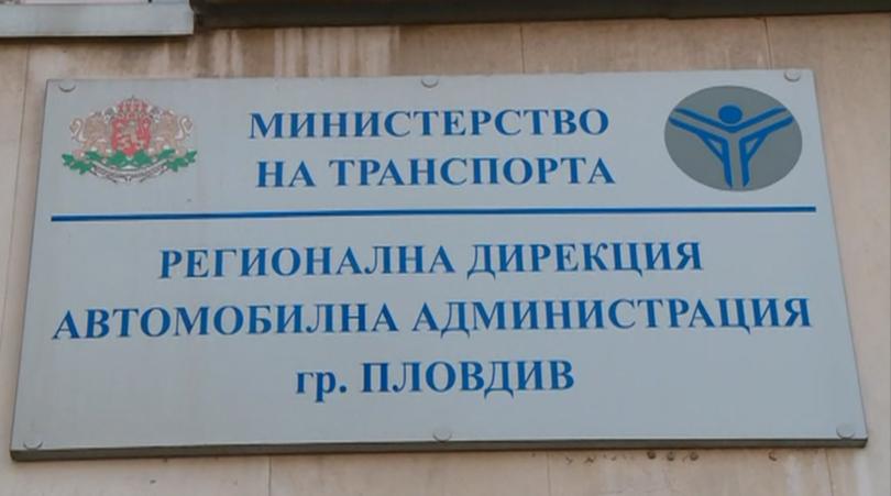 Пловдивският апелативен съд разглежда мерките за неотклонение на арестуваните трима