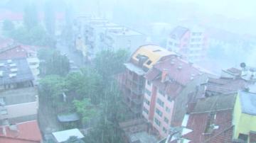 Проливен дъжд се изсипа в ранния следобед в Пазарджик