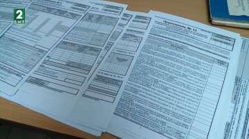 Първите подадени данъчни декларации в Пловдив - само по електронен път