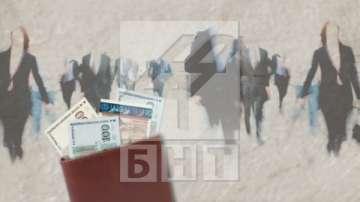 Банско не успява да си събере данъците от чужденци