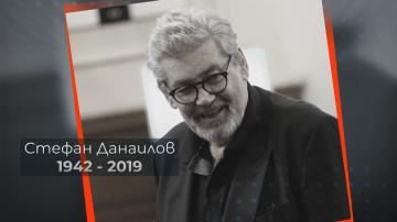 Сесията на СОС започна с минута мълчание в памет на Стефан Данаилов