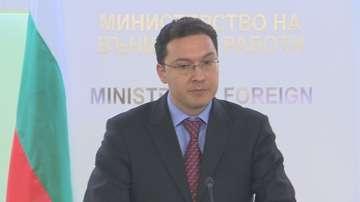 Даниел Митов: България е направила всичко необходимо за охрана на границата