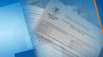 За първи път НАП ще попълва декларацията за доходите на физически лица