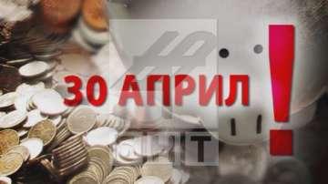 Росен Бъчваров: Половината от хората подават данъчните си декларации онлайн