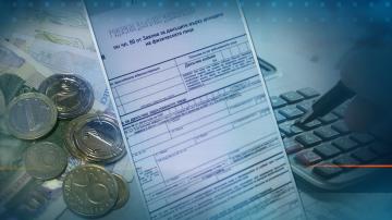 Тристранният съвет одобри промени в данъчните закони