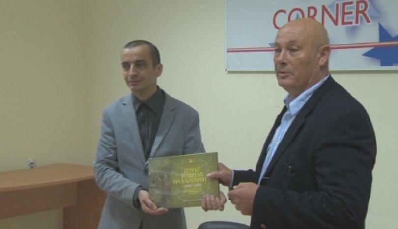 Столичната библиотека получи дарение от проф. Любомир Халачев.Албумът