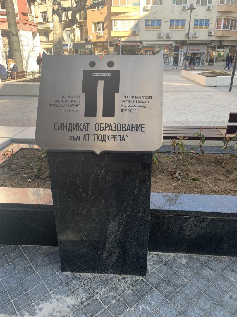 снимка 2 Водна стена на улица Граф Игнатиев стана хит в социалните мрежи