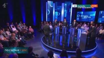 Телевизионен дебат между претендентите за наследник на Мей
