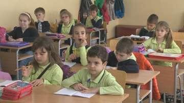 Нови правила за прием в първи клас обявиха от Столичната община