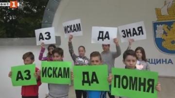 Близо 450 деца от бургаско училище участваха в есенен благотворителен маратон