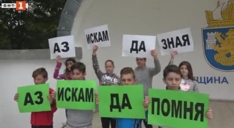 Снимка: Близо 450 деца от бургаско училище участваха в есенен благотворителен маратон