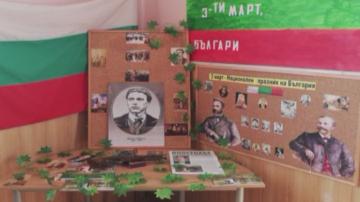 С България в сърцето - деца от цялата страна в патриотичен конкурс за 3-и март