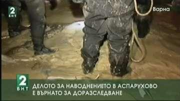 Делото за наводнението в Аспарухово е върнато за доразследване