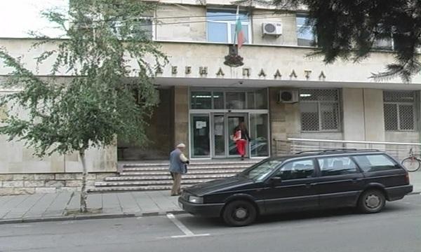Окръжният съд в Кюстендил ще заседава по делото за конфискация