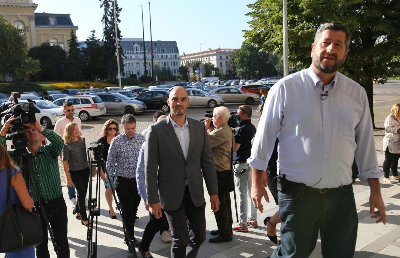 демократична българия внесе 5400 подписа регистрация цик