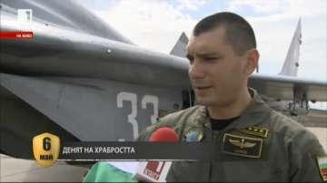 Капитан Кирил Гинев, пилот на МиГ-29: Знамето, това сме ние!