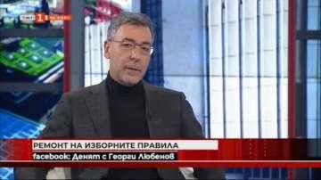 Даниел Вълчев очаква вето на президента за промените в Избирателния кодекс