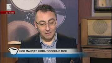 Диян Стаматов: Няма да се променя нищо, свързано с български автори