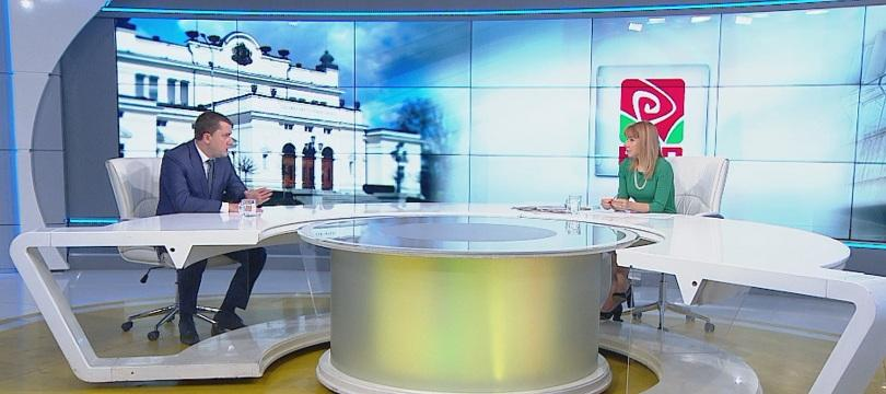 Предизборна програма ли е новата визия на БСП за развитието на България?