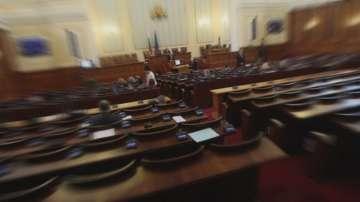 Пореден спор между БСП и ГЕРБ в рамките на парламентарния контрол