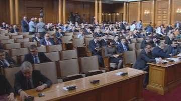 Членовете на ВСС ще взимат до 6900 лв месечно, решиха депутатите