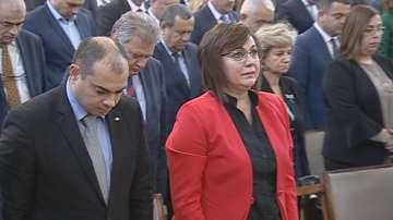 Депутатите почетоха паметта на Стефан Данаилов с минута мълчание