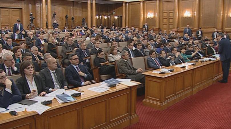 Депутатите гласуваха по-голяма част от държавния бюджет днес. Основен спор