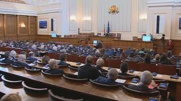 Кристина Хитрова е новият заместник-председател на КРС