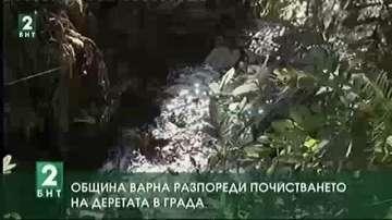 Община Варна разпореди почистването на деретата в града