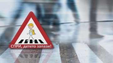 """""""Спри, детето запази!"""": Оказване на първа помощ след ПТП"""