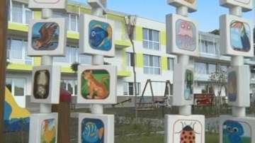 Задържаха мъж след заплахи срещу персонала на детската градина в село Лъжница