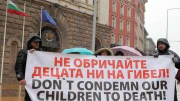 Протест за спасяване на Националната детска кардиологична клиника в София